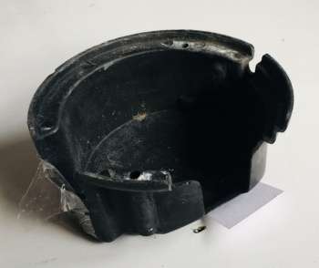 Used Plasic Brake Cover For A Mobility Scooter B1058